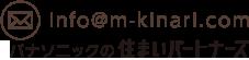 info@m-kinari.com